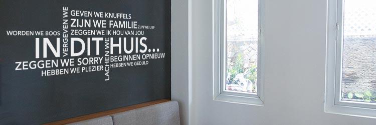 Muursticker raamstickers muurteksten raamfolie woordwolken woordwolk
