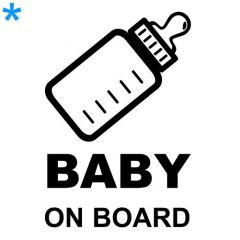Baby on board fles whiskey
