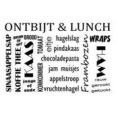 Woordwolk ontbijt & lunch