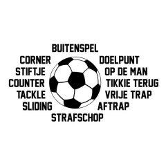 Woordwolk voetbal citaten